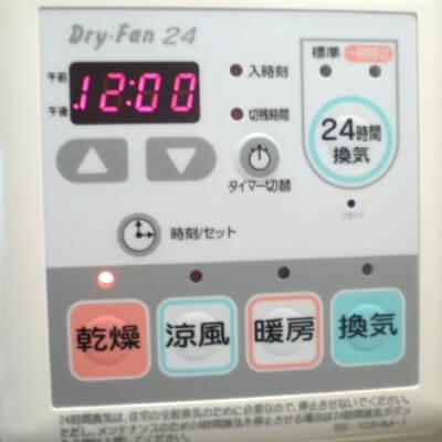 プライムアーバン安堂寺町-浴室乾燥機能