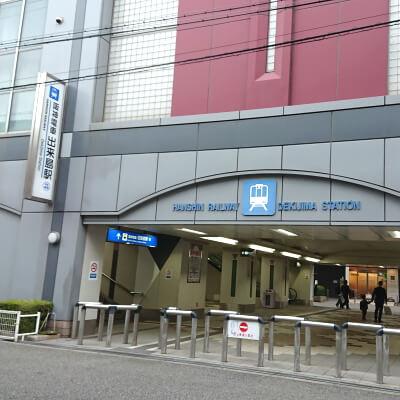 出来島駅(西側)