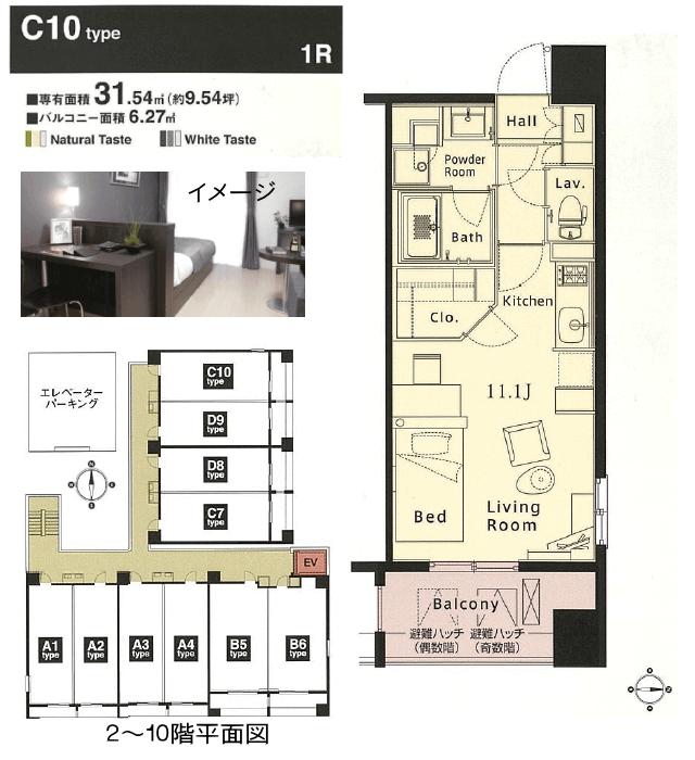 C10 江坂アパートメント